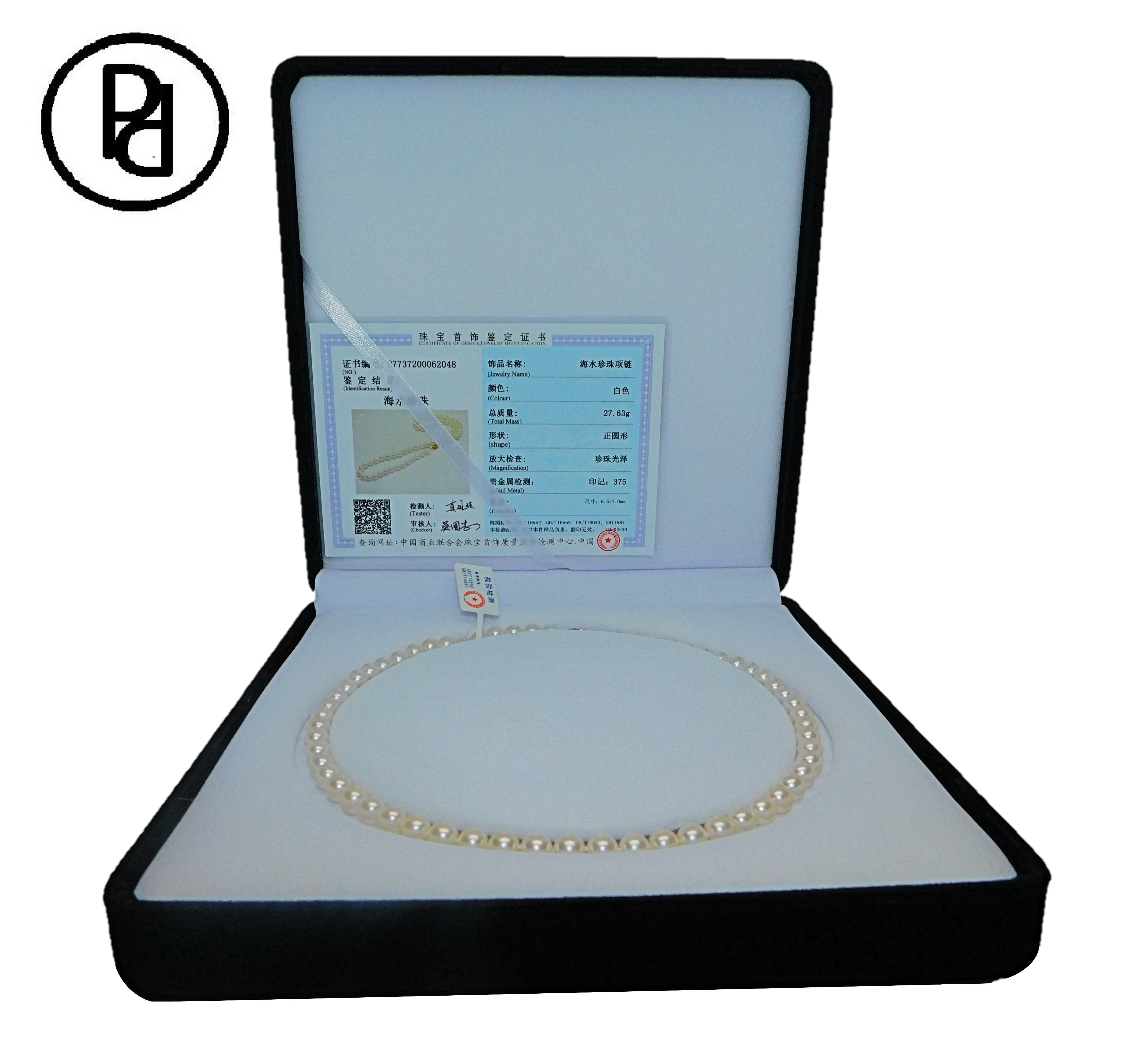 This elegant necklace features 6.0-6.5mm Japanese Akoya pearls, handpicked for their luminous luster