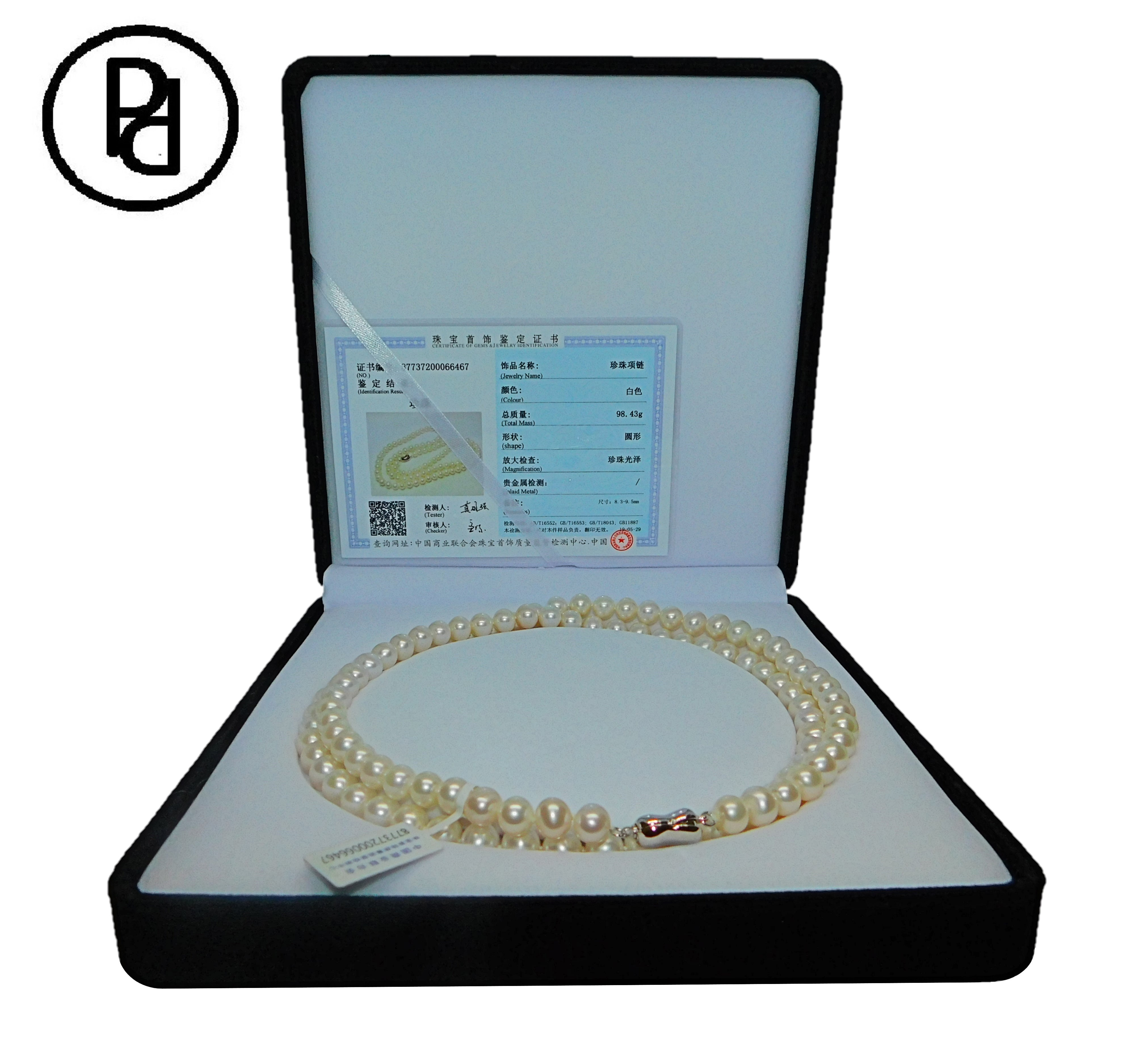 This classic necklace, bracelet and earring set features 8.0-8.5mm Japanese Akoya pearls