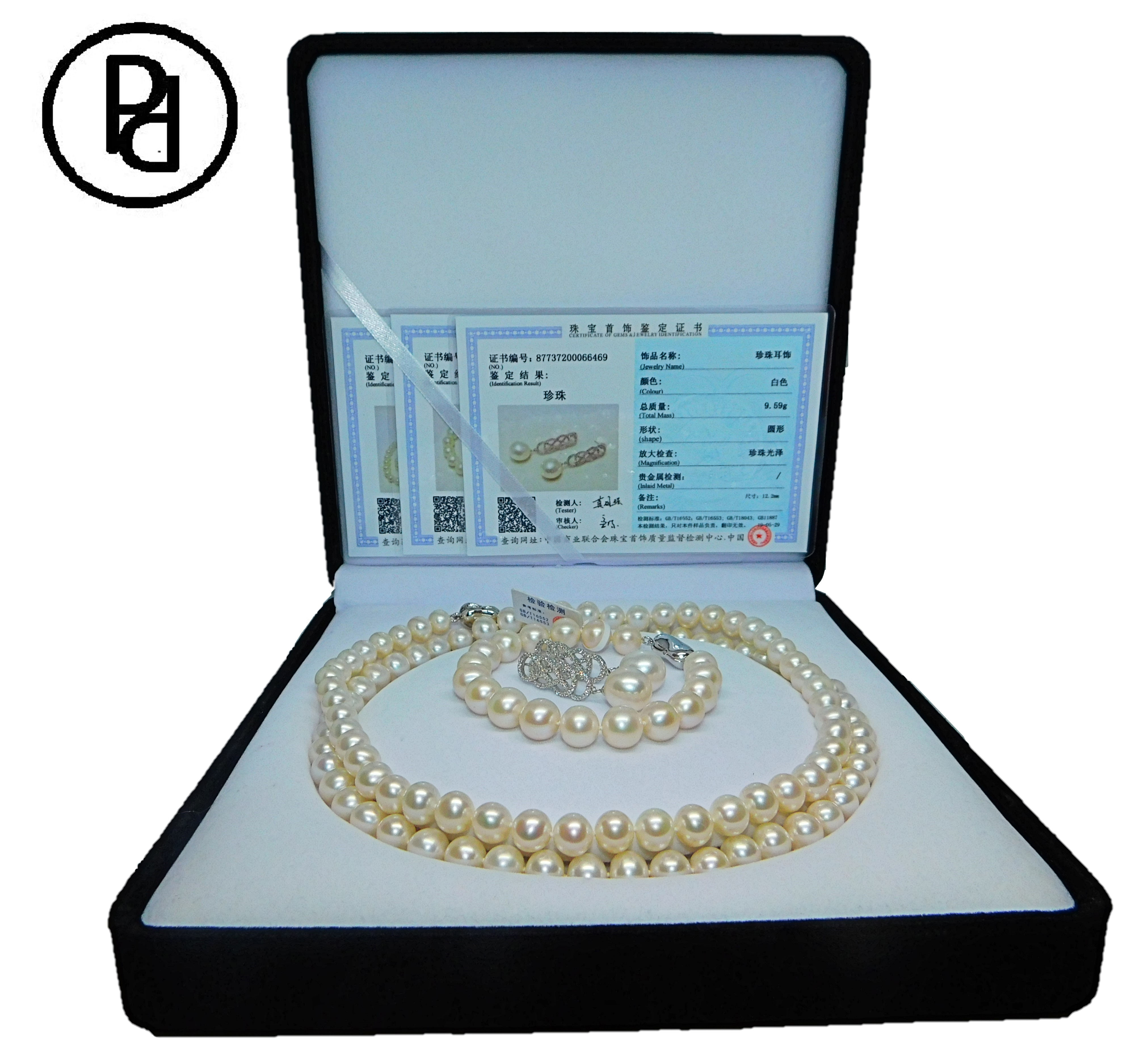 This classic necklace, bracelet and earring set features 8.0-9.0mm Freshwater pearls