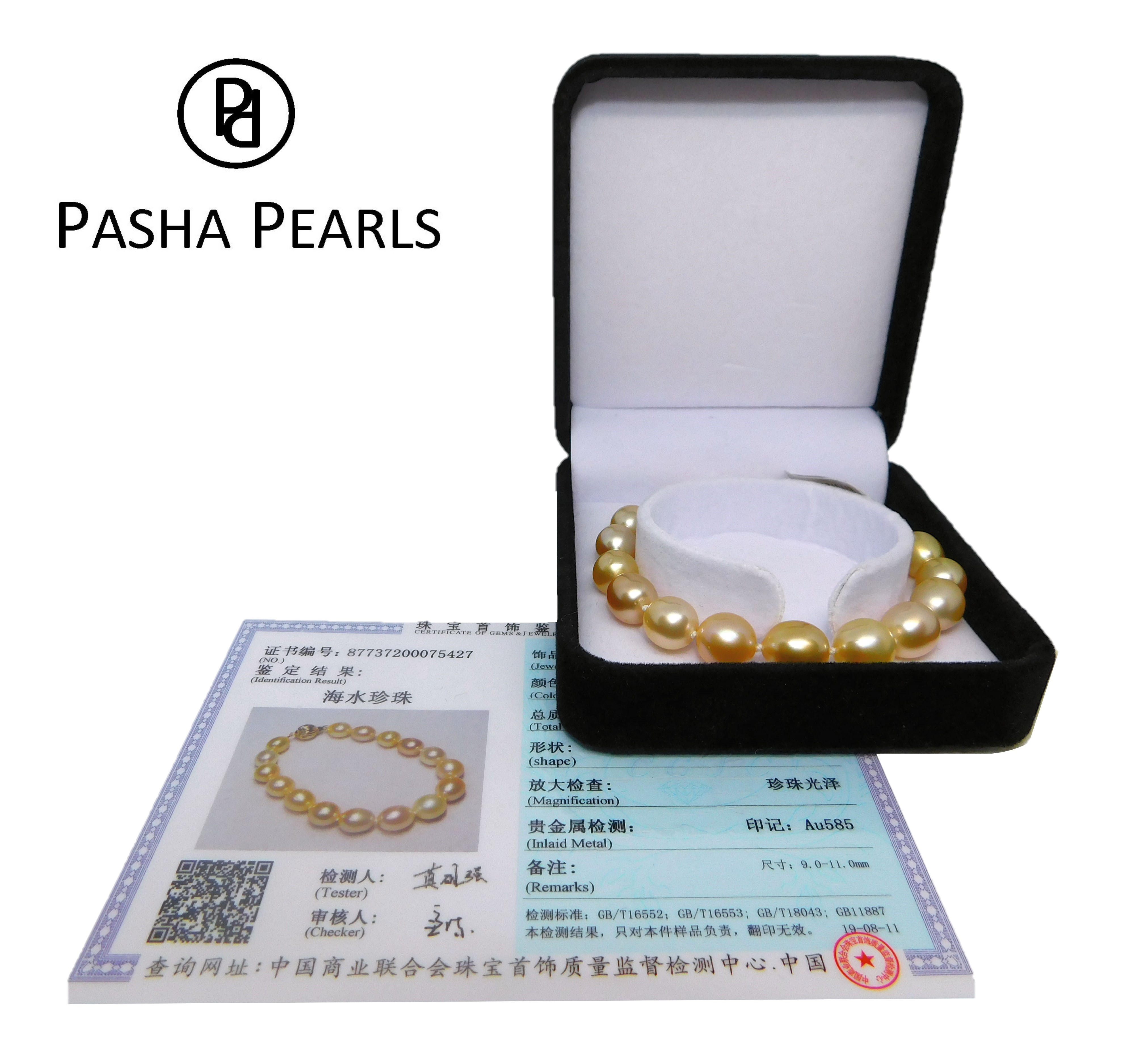 This elegant bracelet features 10.0-11.0mm Gold South Sea pearls, handpicked for their luminous luster