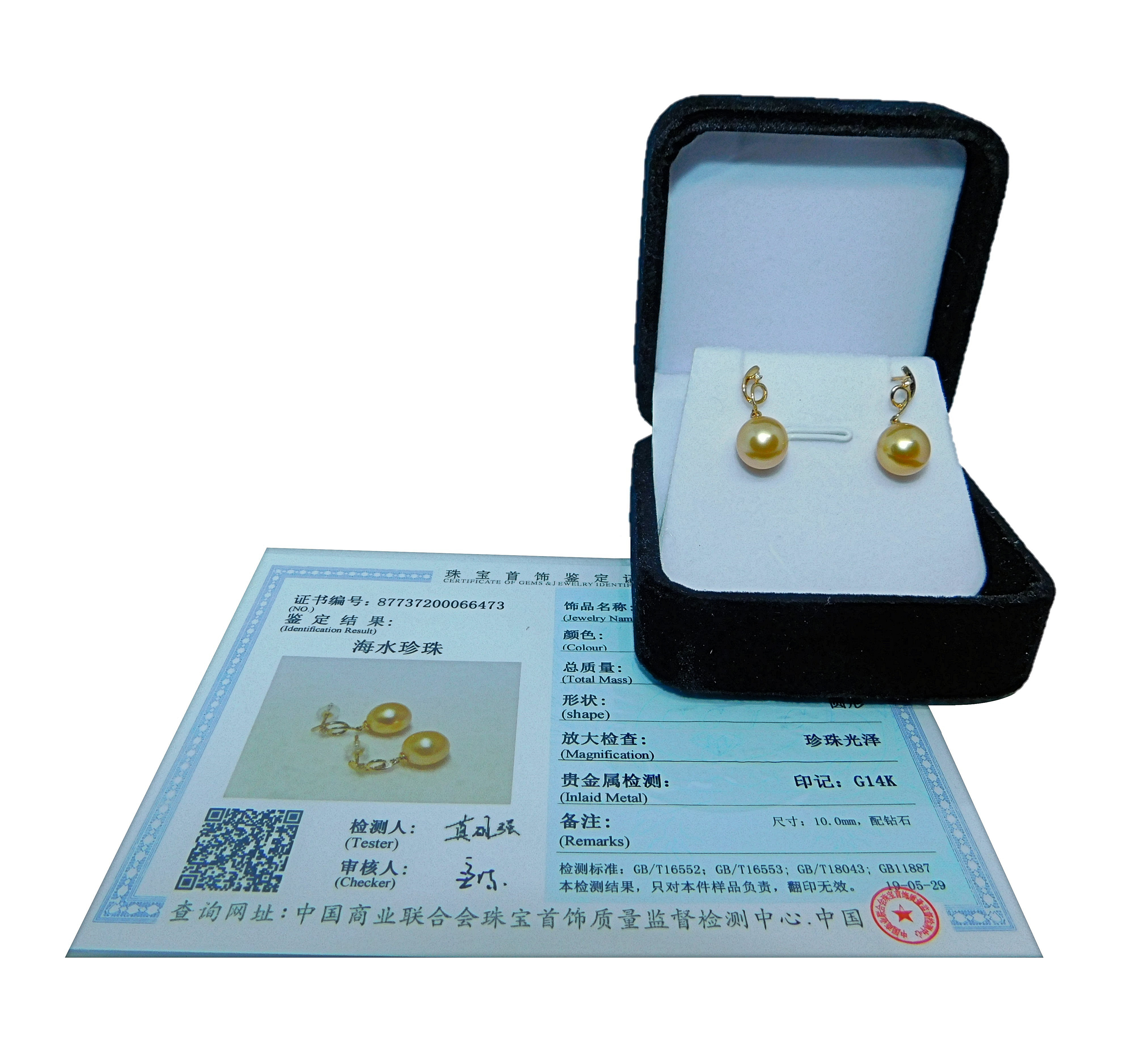 Exquisite earrings feature two 9.0-10.0mm  Gold South Sea pearls, selected for their luminous luster