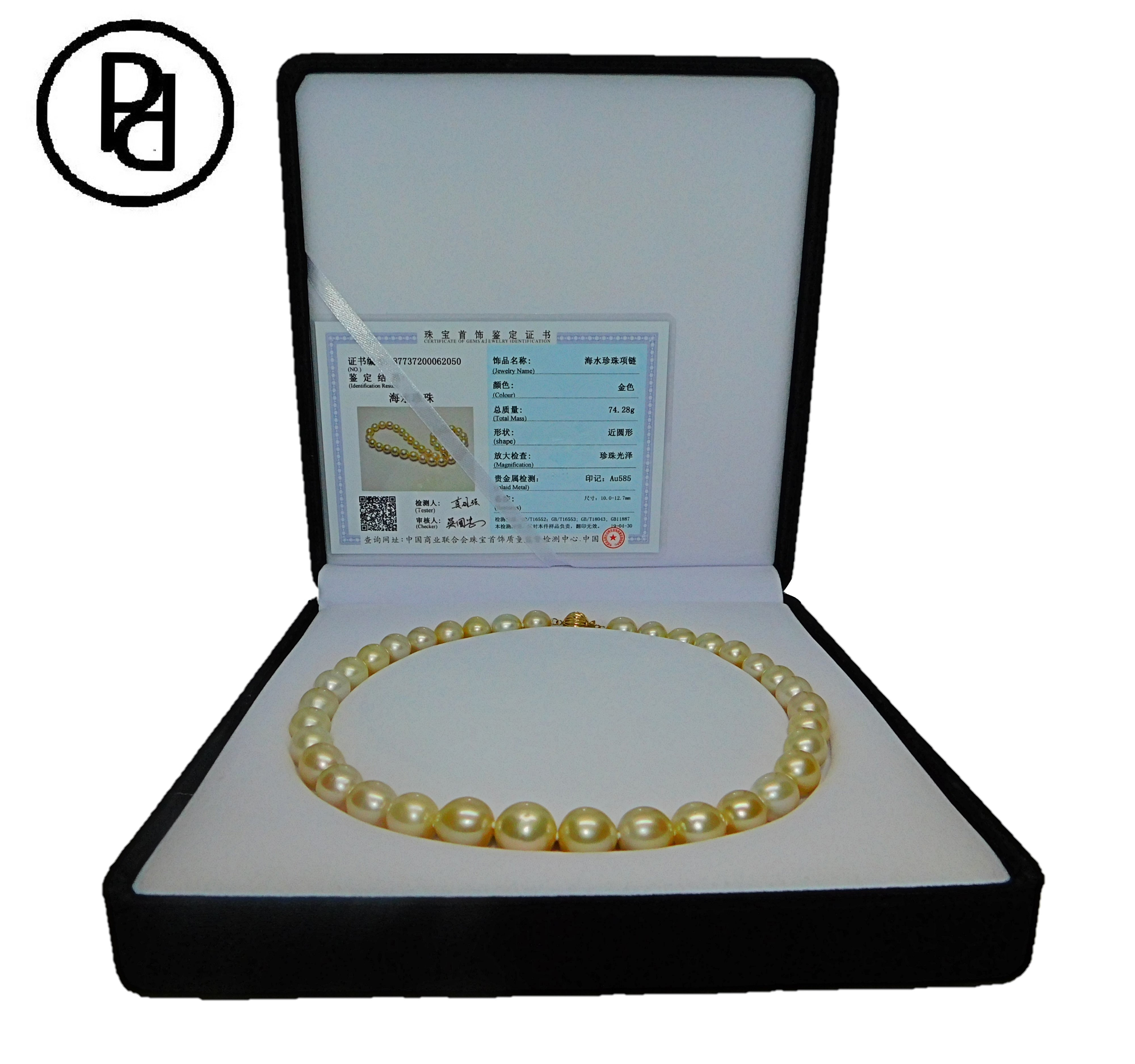 This elegant necklace features 11.0-13.0mm Gold South Sea pearls, handpicked for their luminous luster