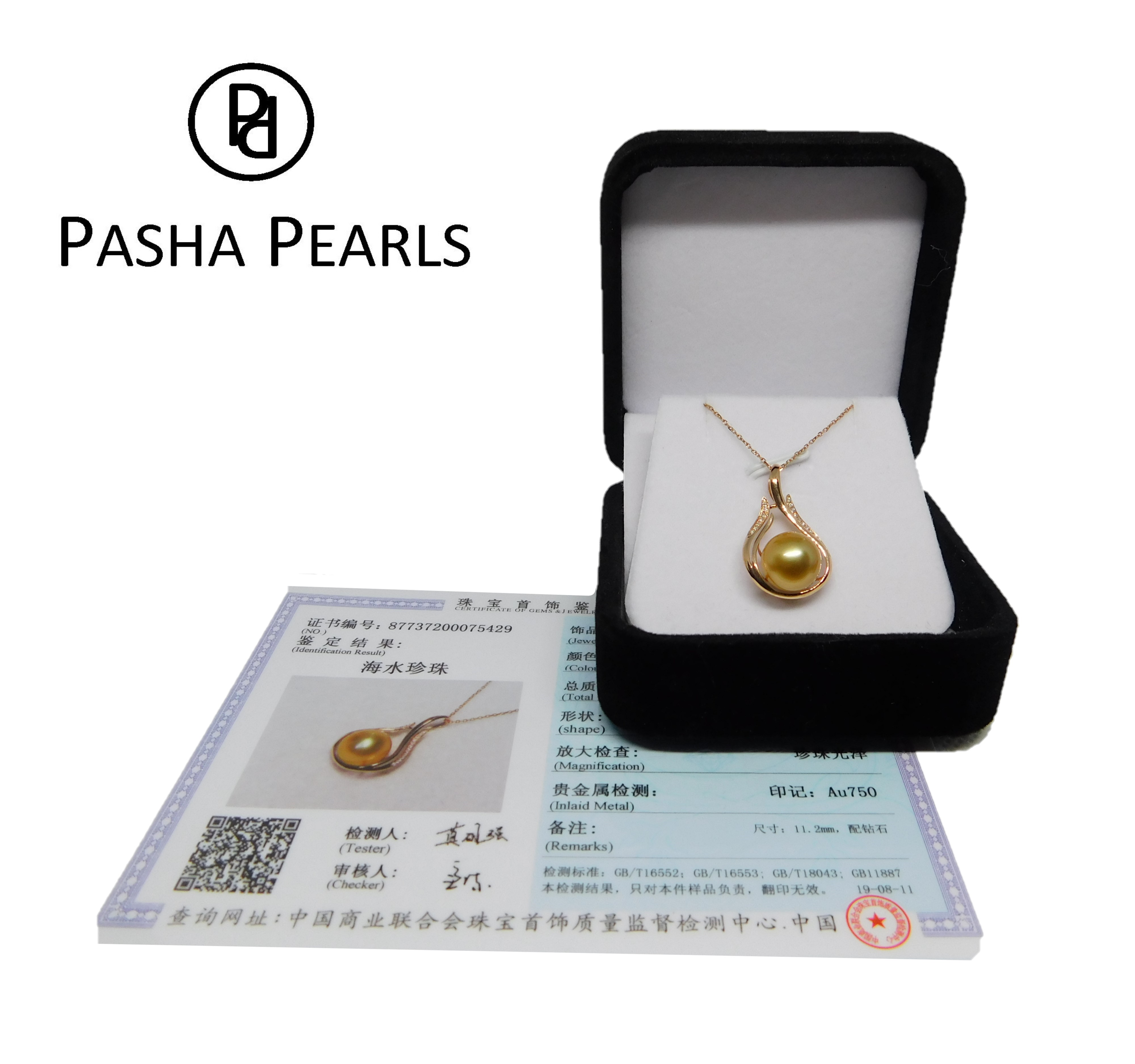 This exquisite pendant features an 12.0-13.0mm Gold South Sea Pearl, handpicked for its luminous luster