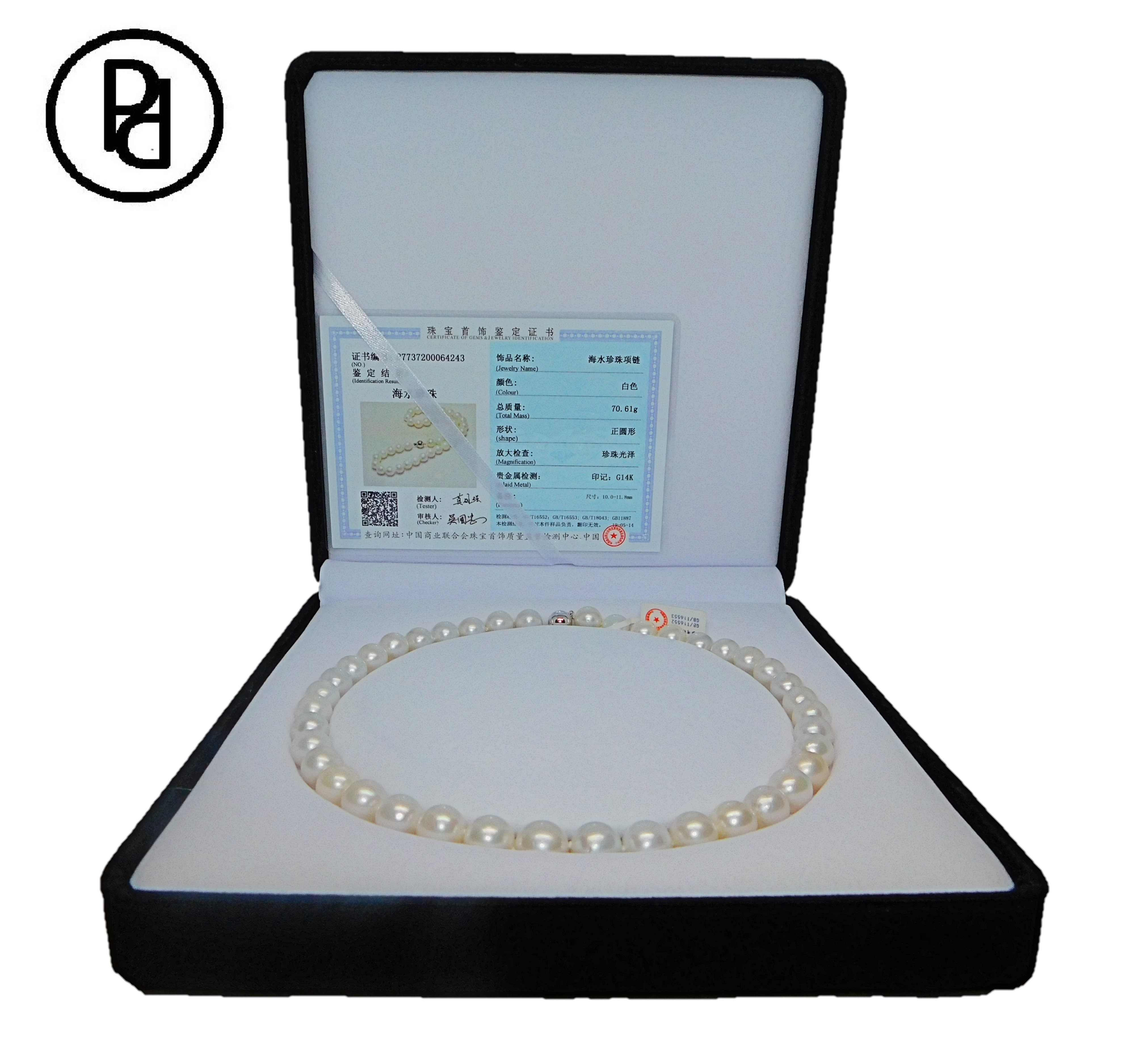 This elegant necklace features 9.5-10mm Hanadama Akoya pearls, handpicked for their luminous luster