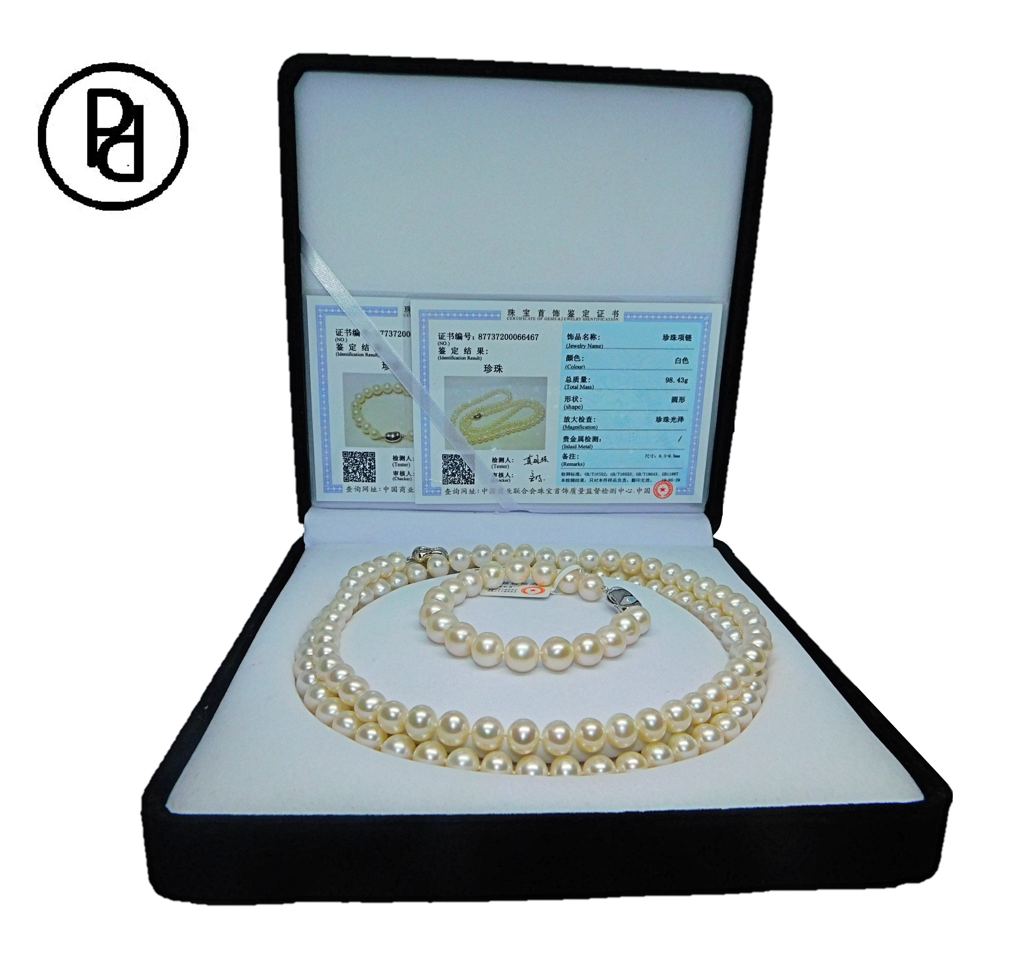 This elegant necklace, bracelet and earring set features 7.5-8.0mm Hanadama Akoya pearls