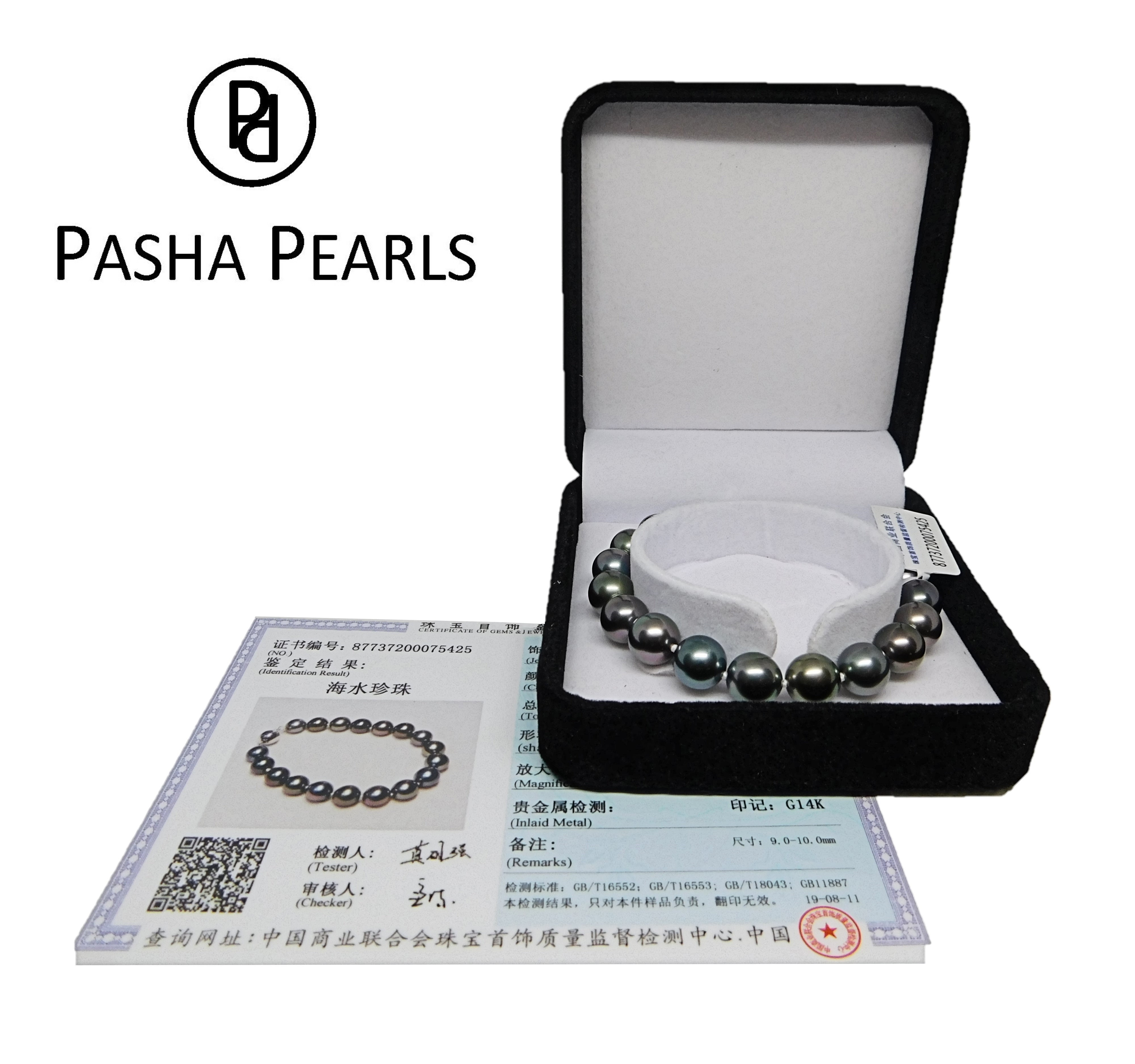 This elegant bracelet features 11.0-12.0mm Tahitian South Sea pearls, handpicked for their luminous luster