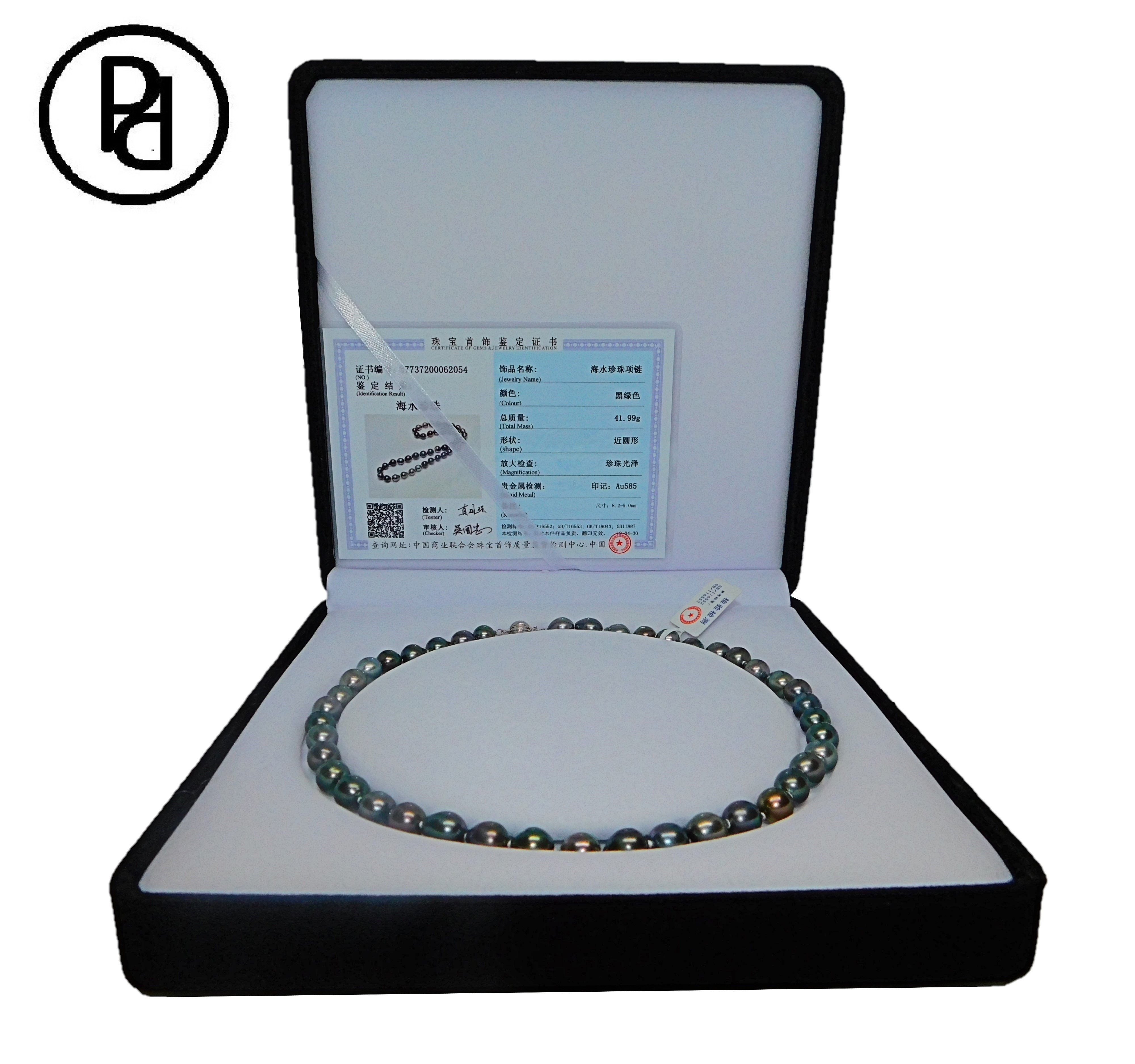 This elegant necklace features 10.0-12.0mm Tahitian South Sea pearls, handpicked for their luminous luster