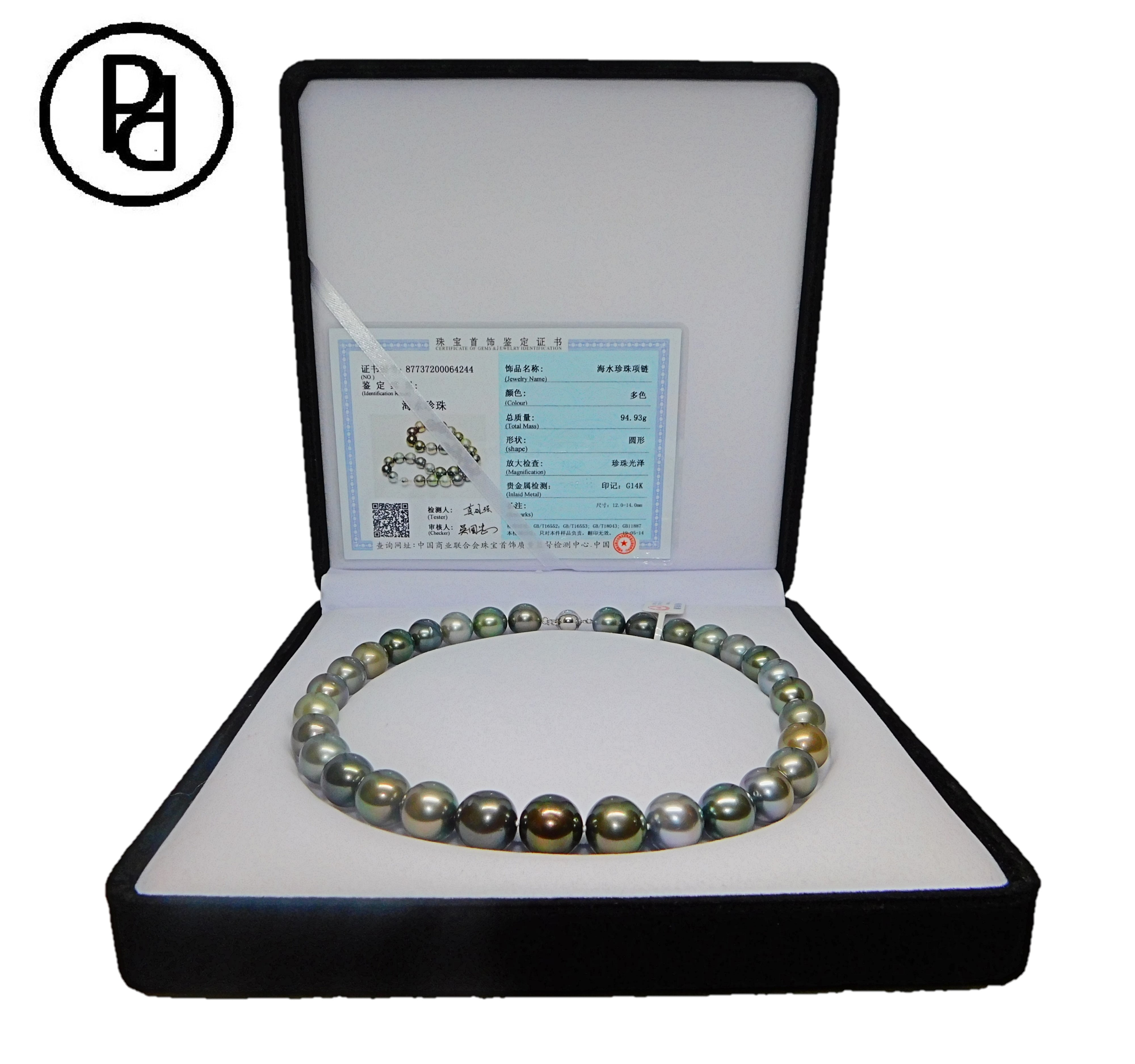 This elegant necklace features 10.0-11.0mm Tahitian South Sea pearls, handpicked for their luminous luster