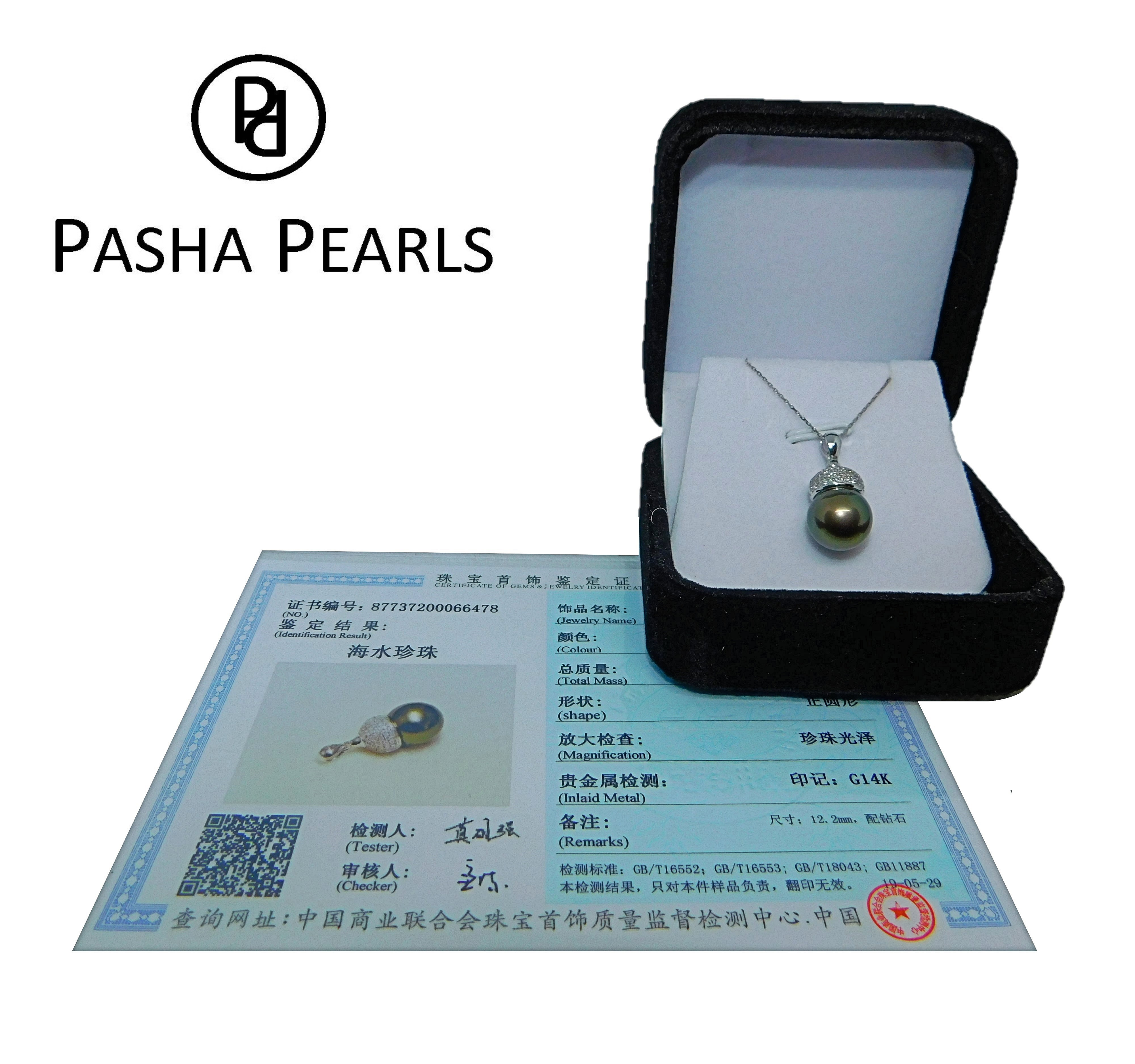 This exquisite pendant features an 9.0-10.0mm Tahitian South Sea Pearl, handpicked for its luminous luster
