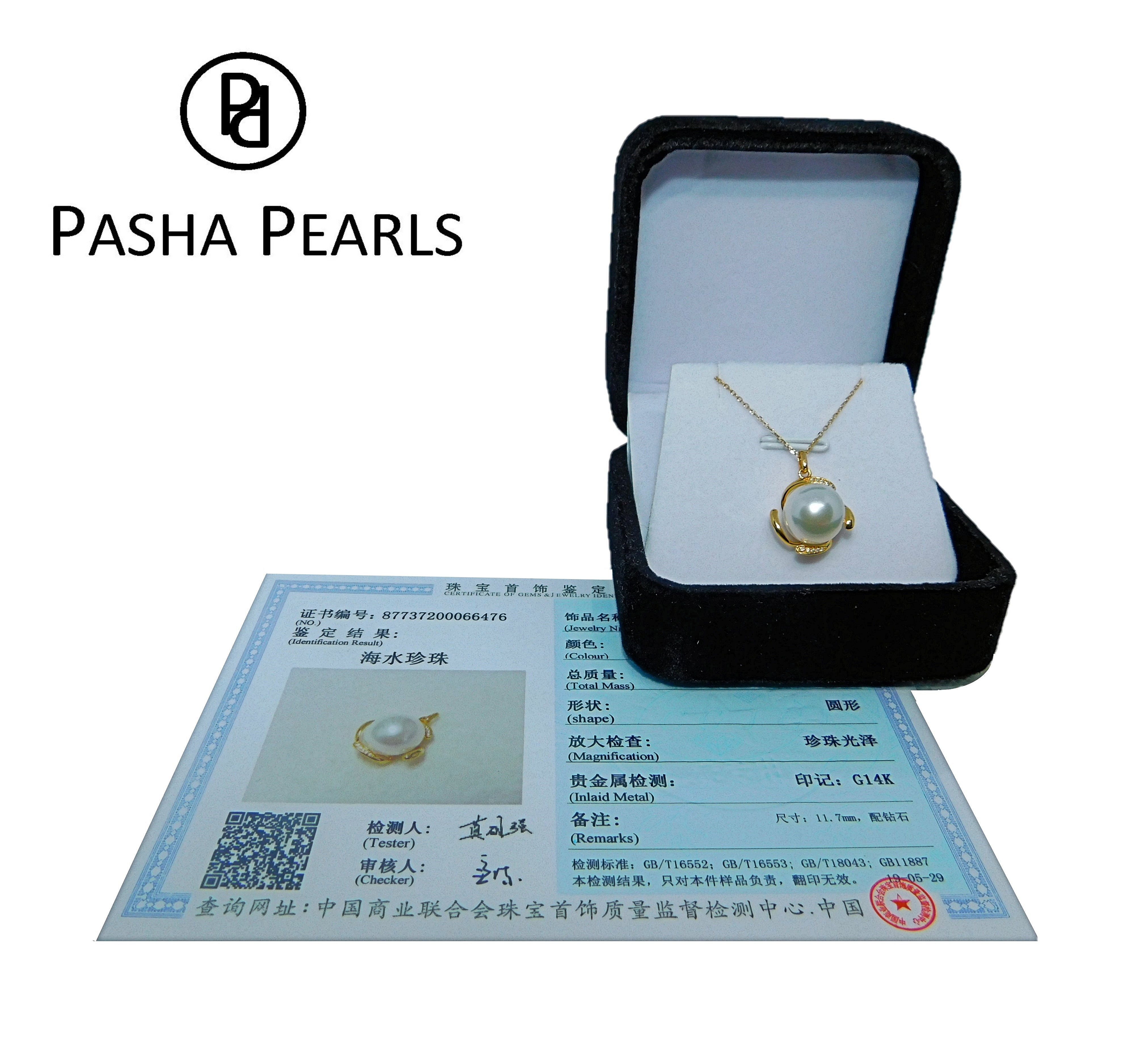 This exquisite pendant features an 10.0-11.0mm White South Sea Pearl, handpicked for its luminous luster