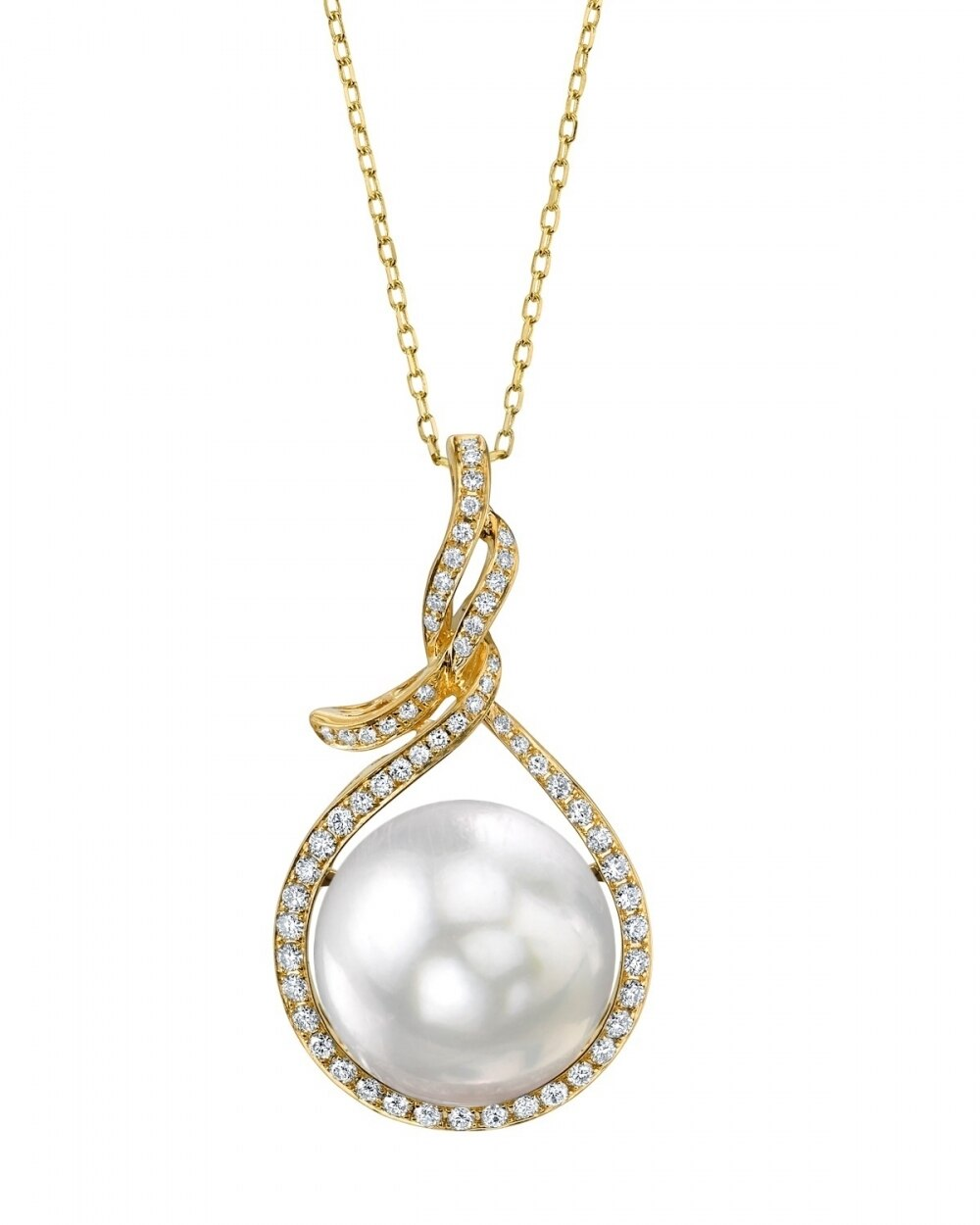 This exquisite pendant features an 14.0-15.0mm White South Sea Pearl, handpicked for its luminous luster