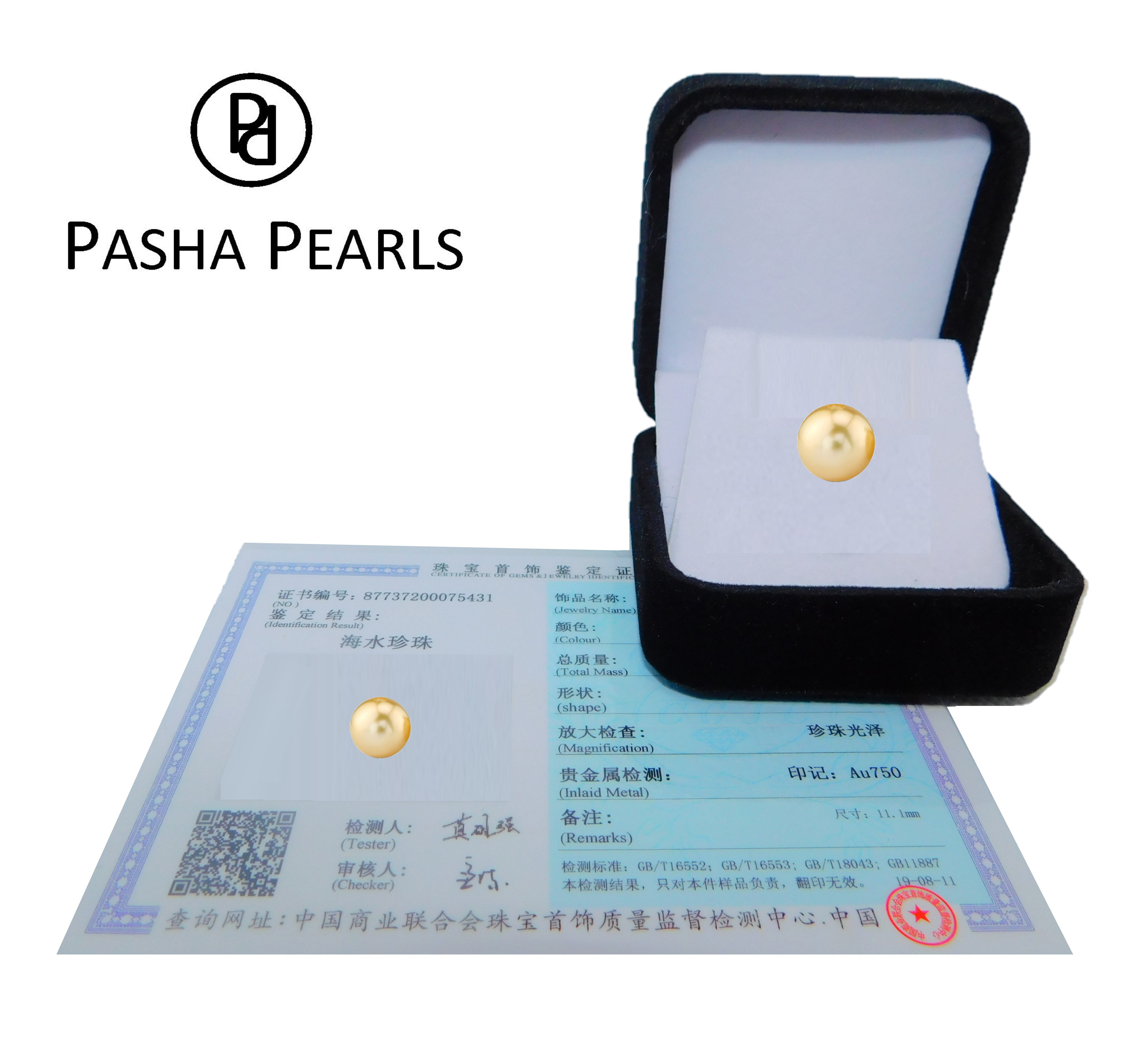 This loose Gold South Sea pearl is 11.0mm in size