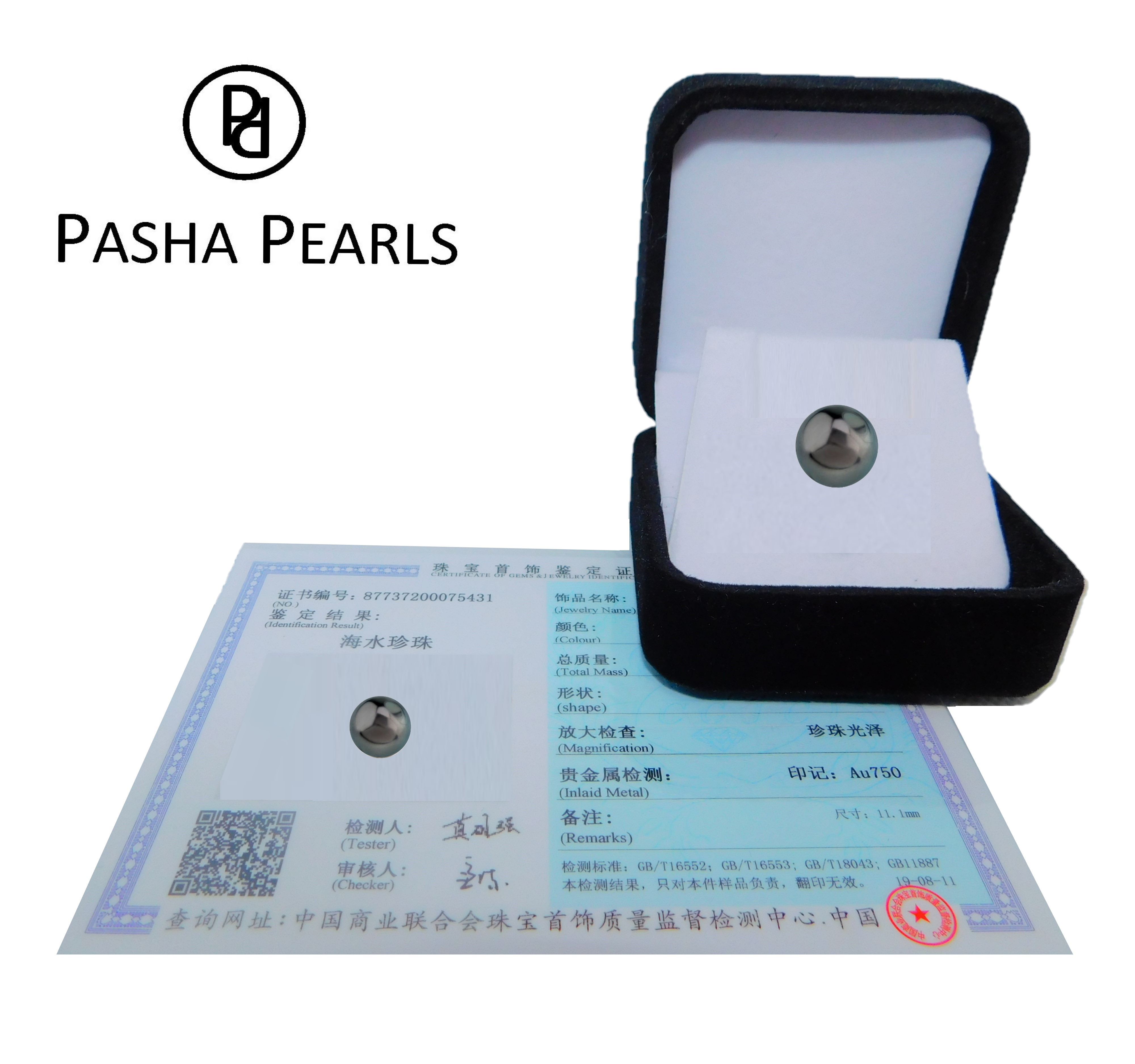 This loose Tahitian South Sea pearl is 9.0mm in size