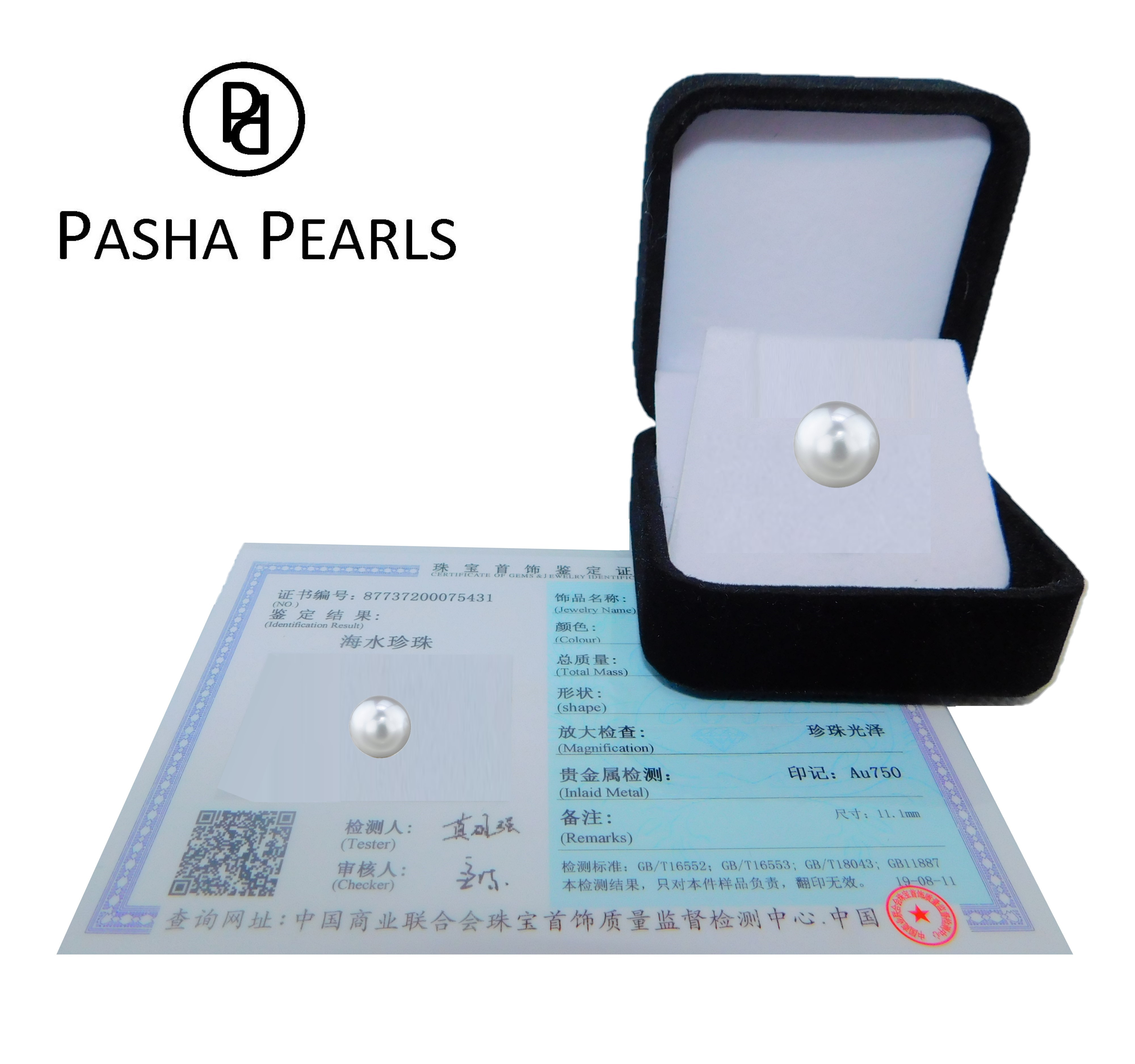 This loose White South Sea pearl is 11.0mm in size