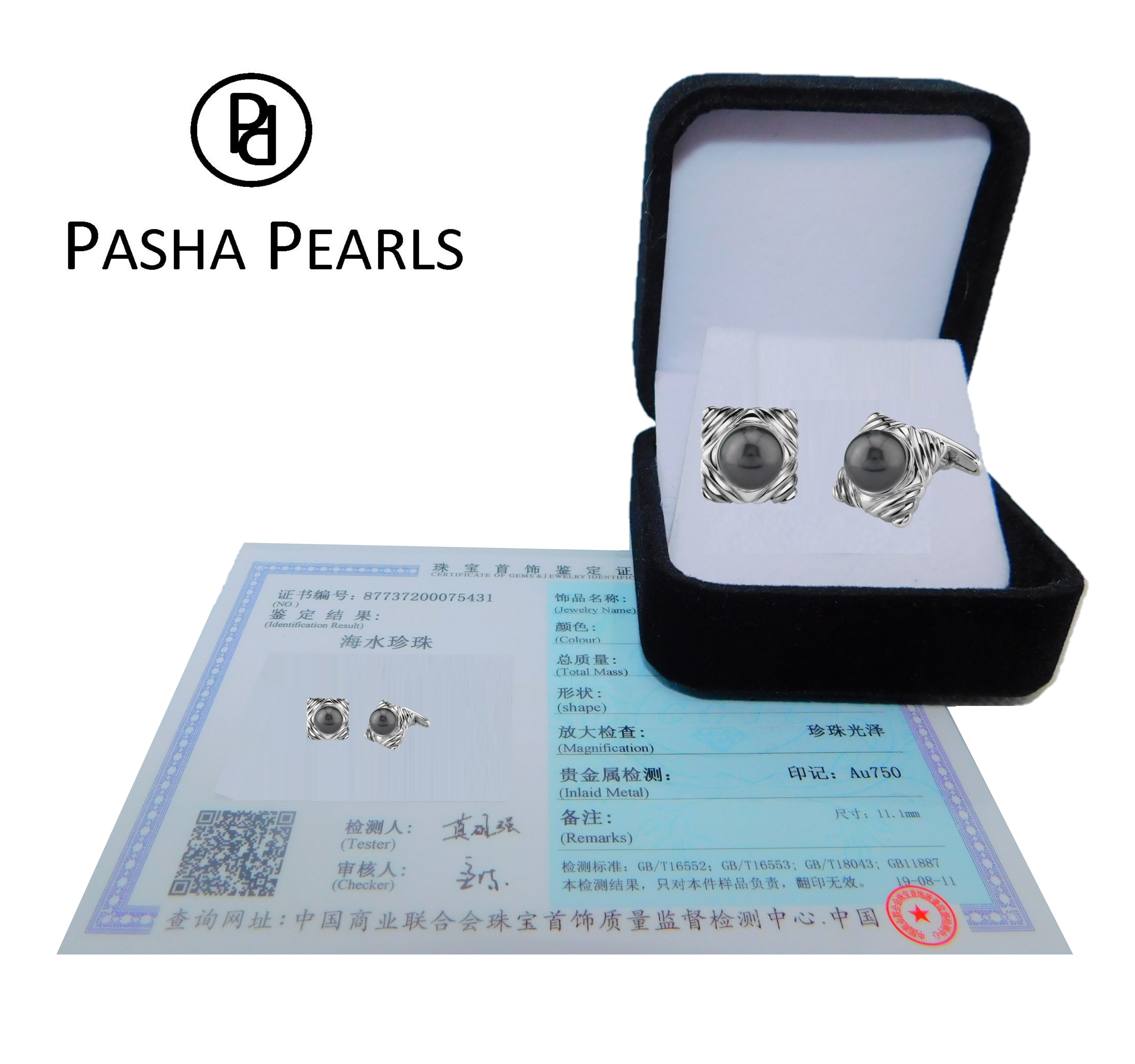 These stunning cufflinks feature beautiful mother of pearl linings and cubic zirconia crystals